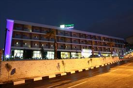 Holiday Inn Express Manisa West
